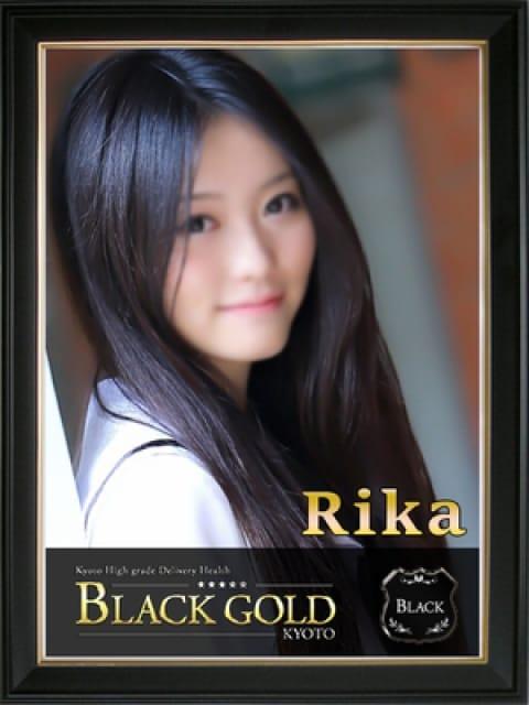 りか:Black Gold Kyoto(京都高級デリヘル)