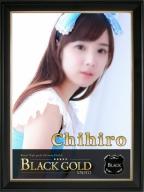 ちひろ:Black Gold Kyoto(京都高級デリヘル)