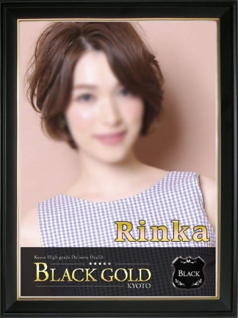 りんか:Black Gold Kyoto(京都高級デリヘル)