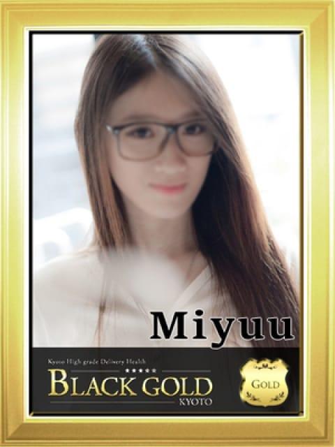 みゆう:Black Gold Kyoto(京都高級デリヘル)
