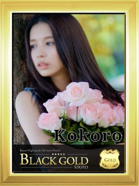 こころ:Black Gold Kyoto(京都高級デリヘル)