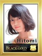 ひとみ:Black Gold Kyoto(京都高級デリヘル)