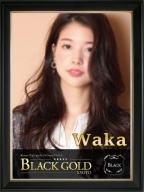 わか:Black Gold Kyoto(京都高級デリヘル)