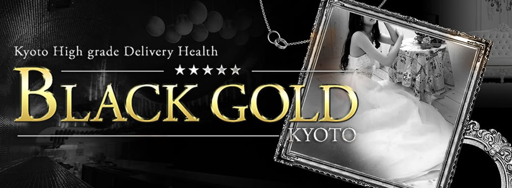 Black Gold Kyoto(京都)