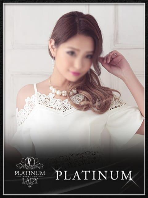 ユキナ:PLATINUM LADY(神戸・三宮高級デリヘル)
