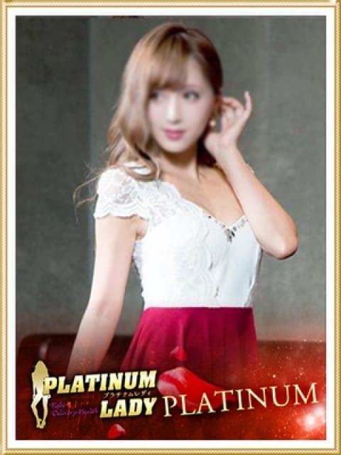 ミライ:PLATINUM LADY(神戸・三宮高級デリヘル)
