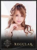 リオナ:PLATINUM LADY(神戸・三宮高級デリヘル)