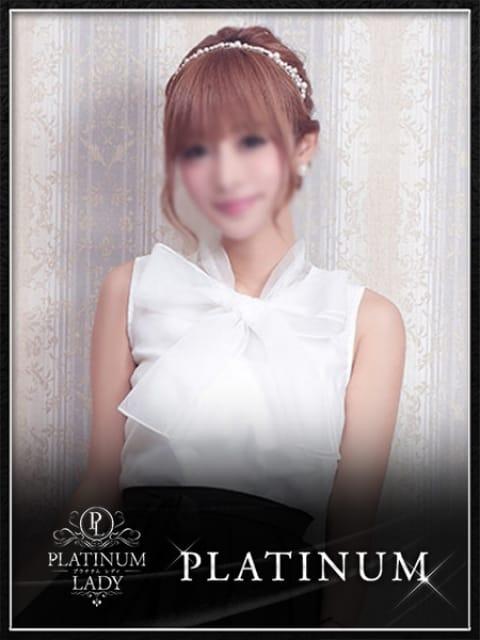 アオイ:PLATINUM LADY(神戸・三宮高級デリヘル)