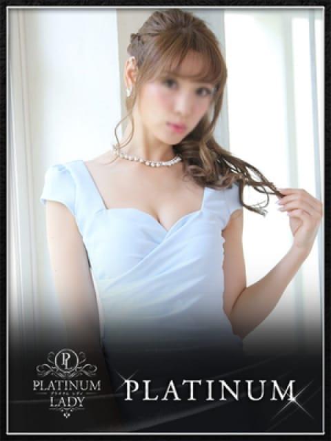 アオバ:PLATINUM LADY(神戸・三宮高級デリヘル)