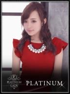 ハルナ:PLATINUM LADY(神戸・三宮高級デリヘル)