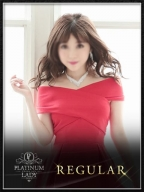 ミユキ:PLATINUM LADY(神戸・三宮高級デリヘル)