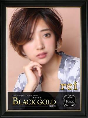 れい:Black Gold Kobe(神戸・三宮高級デリヘル)