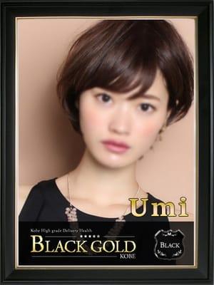 うみ:Black Gold Kobe(神戸・三宮高級デリヘル)
