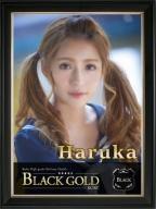 はるか:Black Gold Kobe(神戸・三宮高級デリヘル)