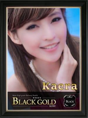 かえら3:Black Gold Kobe(神戸・三宮高級デリヘル)