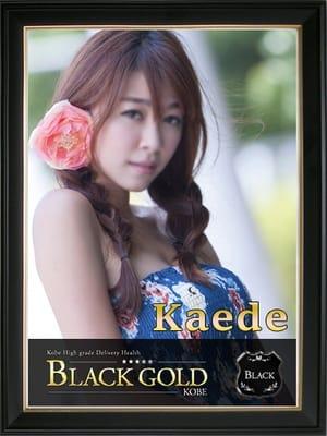 かえでの画像1:Black Gold Kobe(神戸・三宮高級デリヘル)