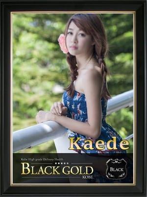 かえで4:Black Gold Kobe(神戸・三宮高級デリヘル)