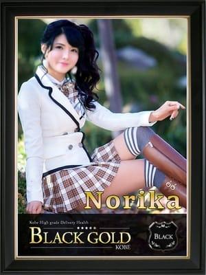 のりか2:Black Gold Kobe(神戸・三宮高級デリヘル)