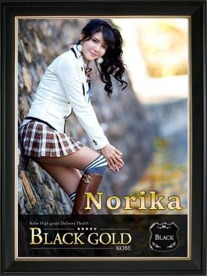のりか3:Black Gold Kobe(神戸・三宮高級デリヘル)