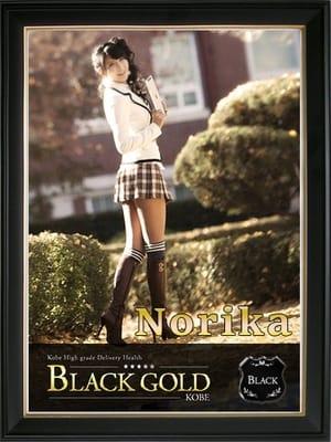 のりか4:Black Gold Kobe(神戸・三宮高級デリヘル)