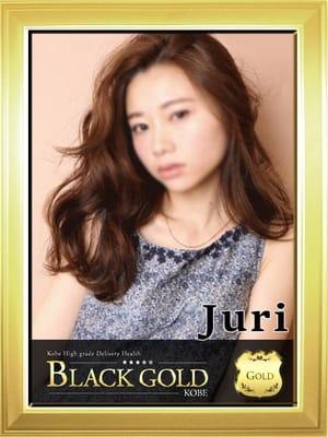 じゅり:Black Gold Kobe(神戸・三宮高級デリヘル)
