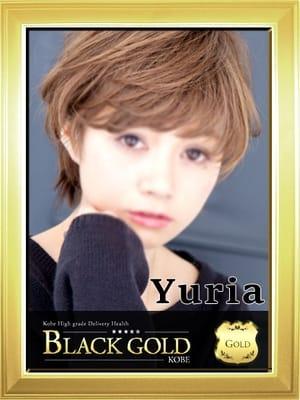 ゆりあ:Black Gold Kobe(神戸・三宮高級デリヘル)