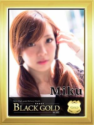 みく:Black Gold Kobe(神戸・三宮高級デリヘル)