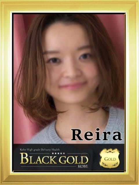 れいら:Black Gold Kobe(神戸・三宮高級デリヘル)
