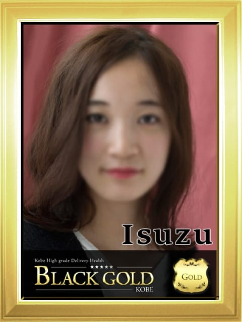 いすず:Black Gold Kobe(神戸・三宮高級デリヘル)