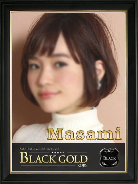 まさみ:Black Gold Kobe(神戸・三宮高級デリヘル)