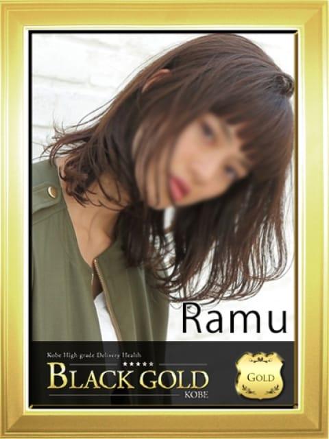 らむ:Black Gold Kobe(神戸・三宮高級デリヘル)