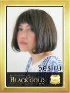 せしる:Black Gold Kobe(神戸・三宮高級デリヘル)
