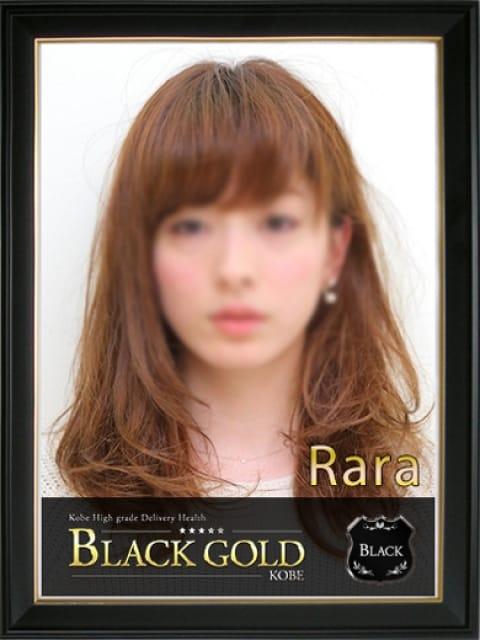 らら:Black Gold Kobe(神戸・三宮高級デリヘル)