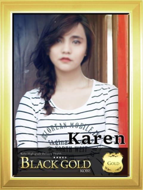 かれん:Black Gold Kobe(神戸・三宮高級デリヘル)