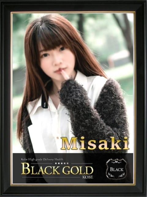 みさき:Black Gold Kobe(神戸・三宮高級デリヘル)
