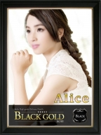 ありす:Black Gold Kobe(神戸・三宮高級デリヘル)
