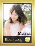 まな:Black Gold Kobe(神戸・三宮高級デリヘル)