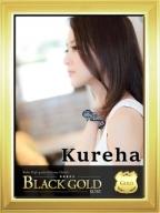 くれは:Black Gold Kobe(神戸・三宮高級デリヘル)