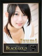 いずみ:Black Gold Kobe(神戸・三宮高級デリヘル)