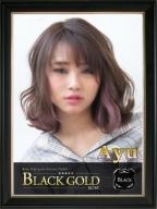 あゆ:Black Gold Kobe(神戸・三宮高級デリヘル)