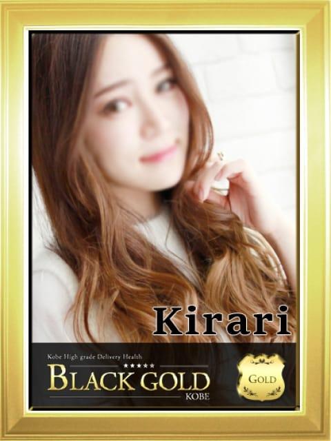 きらり:Black Gold Kobe(神戸・三宮高級デリヘル)