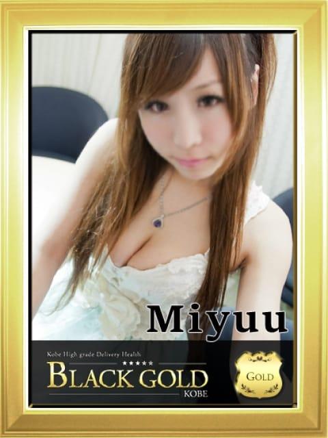 みゆう:Black Gold Kobe(神戸・三宮高級デリヘル)