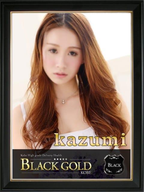 かずみ:Black Gold Kobe(神戸・三宮高級デリヘル)