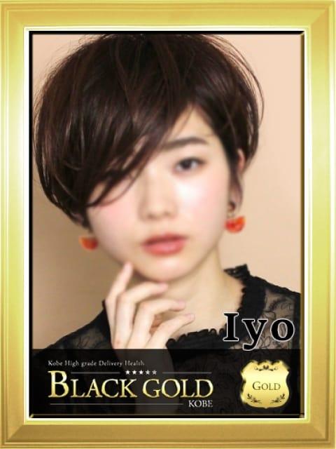 いよ:Black Gold Kobe(神戸・三宮高級デリヘル)