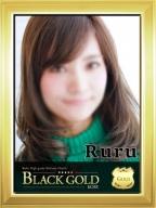 るる:Black Gold Kobe(神戸・三宮高級デリヘル)