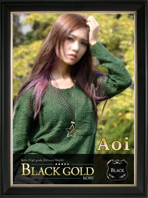 あおい:Black Gold Kobe(神戸・三宮高級デリヘル)