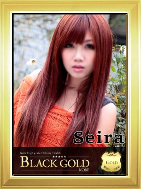 せいら:Black Gold Kobe(神戸・三宮高級デリヘル)