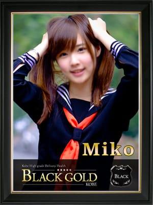 Black Gold Kobeのニュース・新着情報