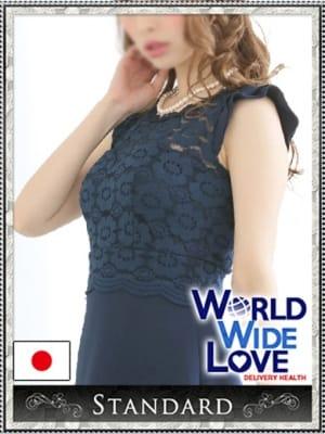静:WORLD WIDE LOVE 神戸(神戸・三宮高級デリヘル)