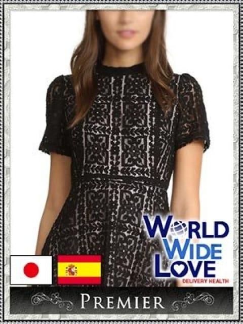 ミシェリ:WORLD WIDE LOVE 神戸(神戸・三宮高級デリヘル)